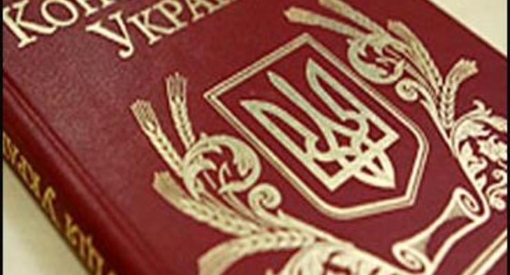 КС признал законопроект о внесении изменений в Конституцию в части правосудия