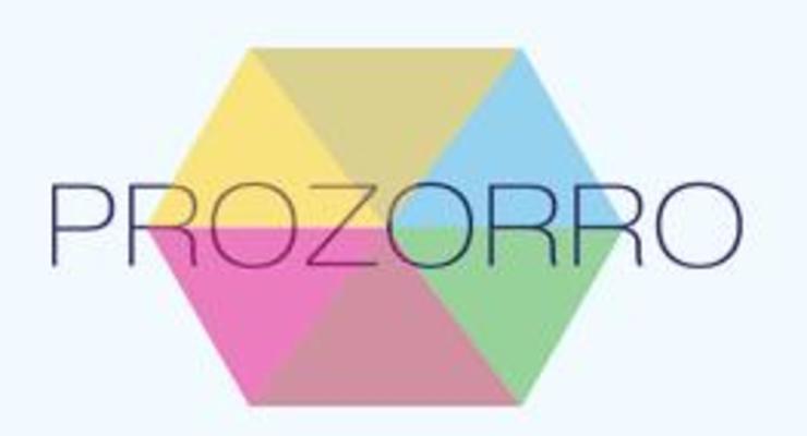 Все госзакупки перейдут на ProZorro с 1 апреля 2016 года