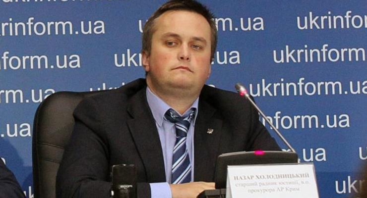 Новый антикоррупционный прокурор начнет работу в среду