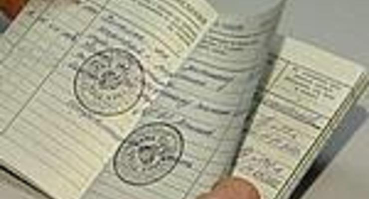 Законопроект о трудовых книжках подан в Верховную Раду