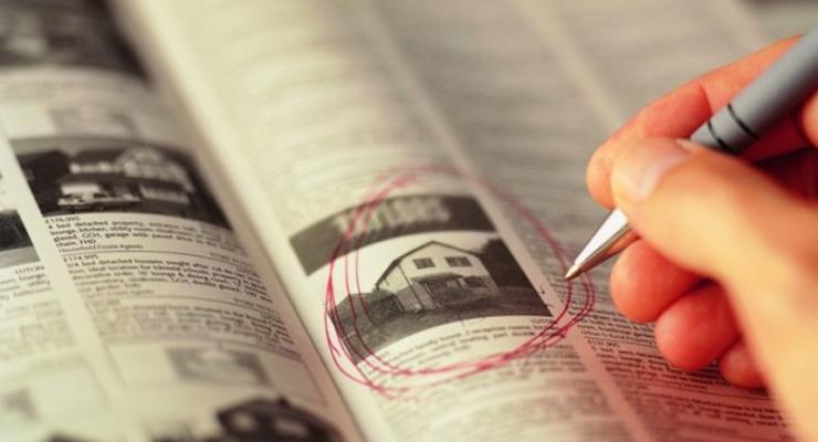 ООО «АВТО ПРОСТО» имеет бессрочную лицензию на осуществление деятельности по администрированию финактивов для приобретения товар