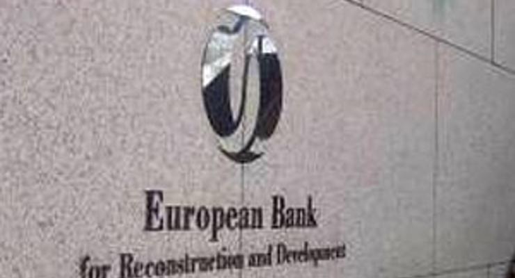 Китай подал официальную заявку на членство в ЕБРР