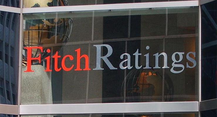 Fitch Ratings понизило долгосрочные рейтинги Киева