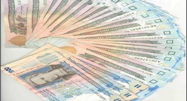 Надрезанные банкноты - непригодные к обращению
