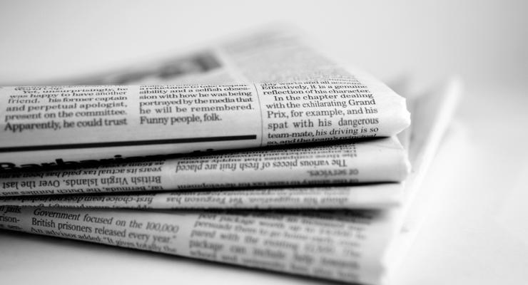 Президент подписал закон о структуре собственности СМИ
