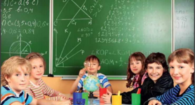 Как сэкономить на школьных расходах