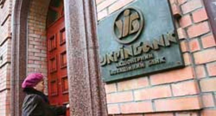 Укринбанк ведет переговоры о слиянии