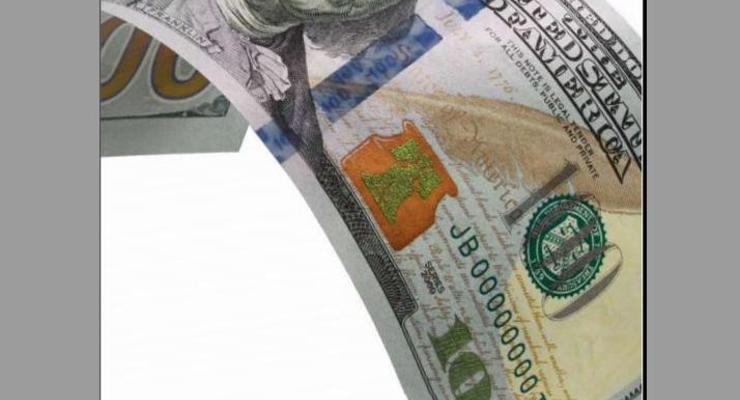 Наличные курсы валют в банках регионов на 13 августа