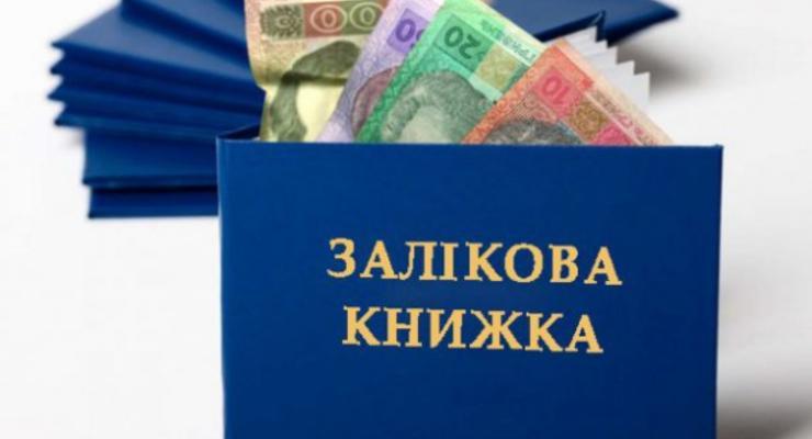 Украинцы чаще всего жалуются на коррупцию в образовании