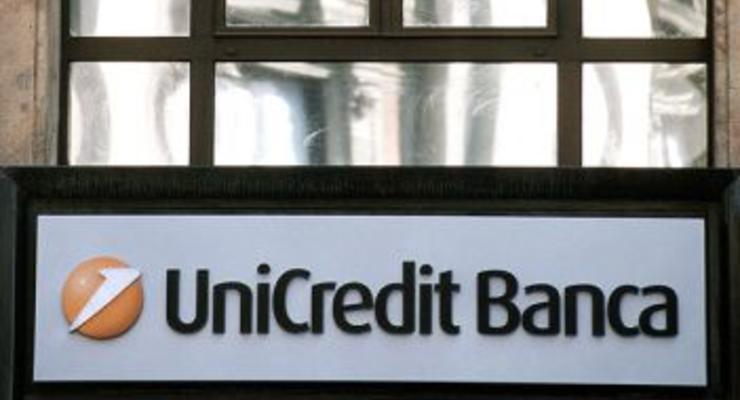 Украинскую дочку UniCredit могут продать до конца года