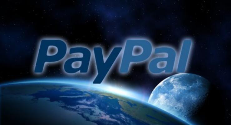 Нацбанк пустил PayPal в Украину