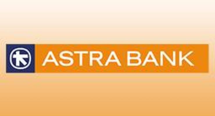 Астра Банк продан инвестору