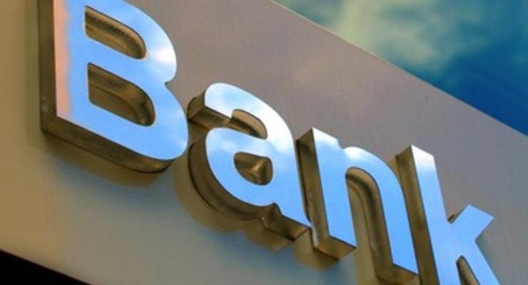 В Раде зарегистрирован законопроект об инструменте вывода неплатежеспособных банков с рынка