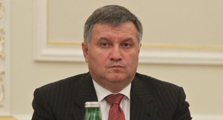 Как Арсен Аваков вернул отобранный при Януковиче газовый бизнес