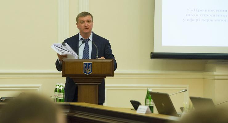Минюст вводит децентрализацию в системе государственной регистрации