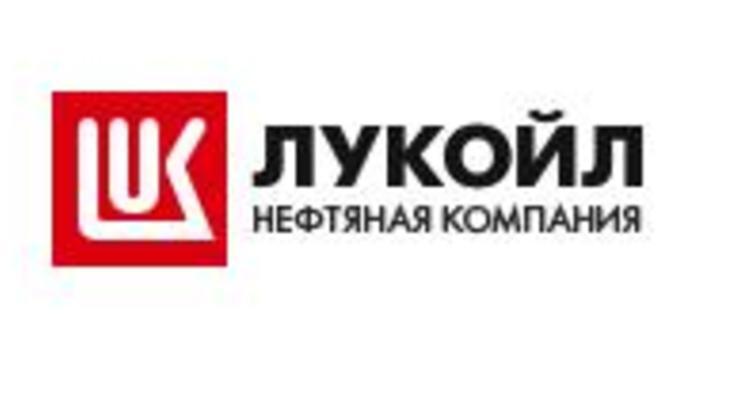 Лукойл-Украина сделала ребрендинг