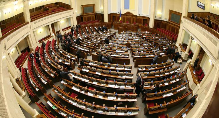 Законы, которые приняла Верховная Рада в апреле
