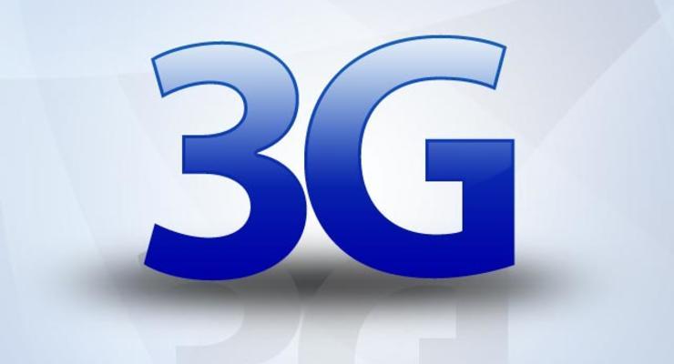 3G есть? А если найдем?