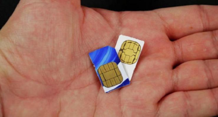 Мобильную связь будут предоставлять по паспорту