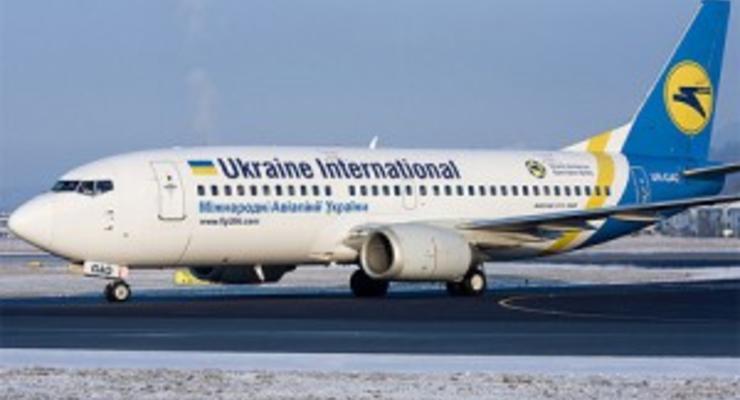МАУ запускает регулярный рейс по маршруту Киев – Запорожье