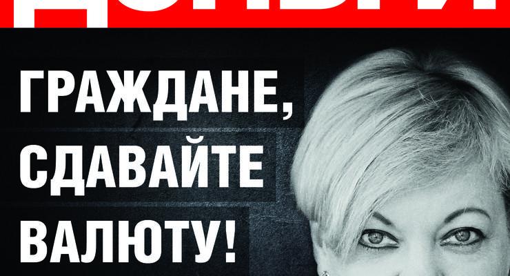 Мимо России. Украинские Ан-70 может получить Иран - СМИ