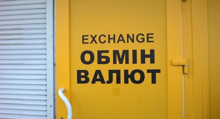 Тарифы на тепло в Украине подняли на 72%