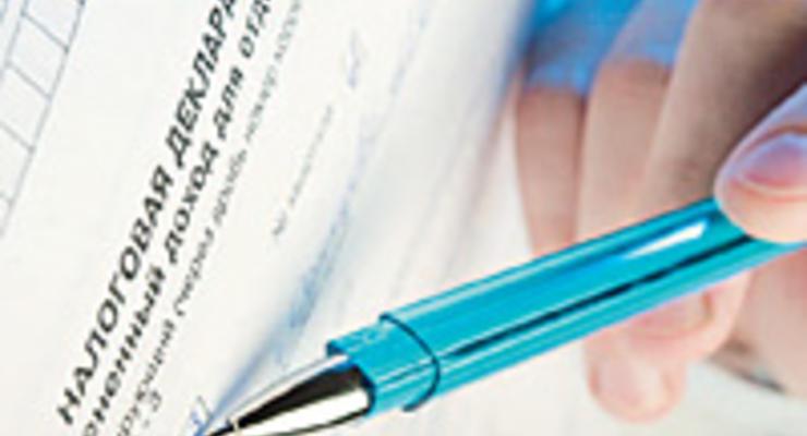 Новые налоги на доходы физлиц в 2015 году