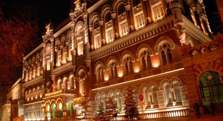 Международные резервы Украины в январе снизились до $6,42 млрд – Нацбанк