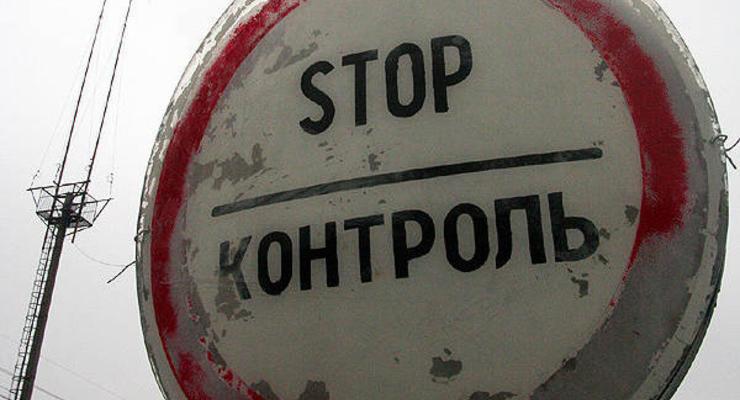Кабмин принял постановление, которое лишает граждан РФ возможности въезжать в страну по внутренним паспортам