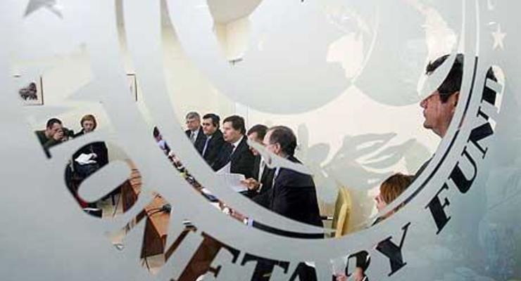 Украина и МВФ подготовили меморандум относительно новой программы сотрудничества