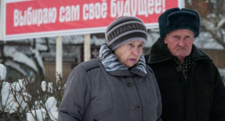 Боевики ЛНР отчилась о выплате пенсий луганчанам