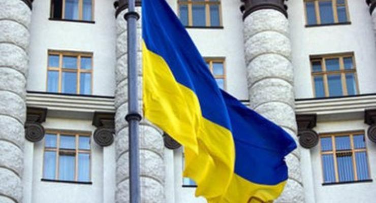 Верховная Рада утвердила программу деятельности правительства