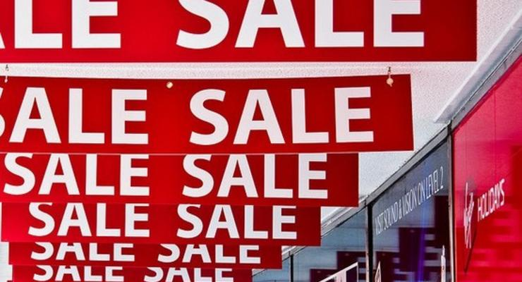 Начался сезон распродаж - Чёрная пятница