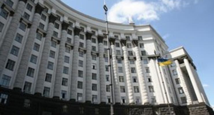 """Одесская, Херсонская ТЭЦ и """"Центрэнерго"""" Кабмин выставит на приватизацию"""