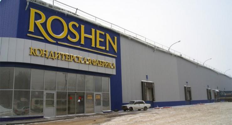 Фабрику Roshen в России может купить производитель сухариков - СМИ