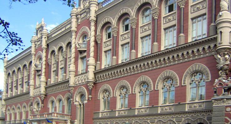 НБУ опубликовал количество убыточных банков по итогам января-сентября