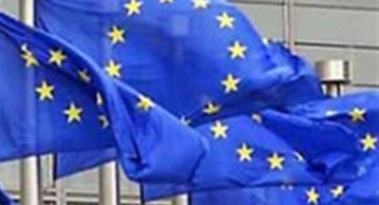 В Европе - новый состав Еврокомиссии