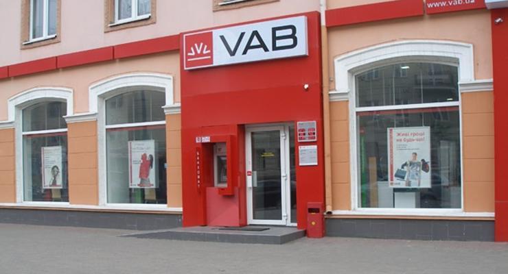 Акционеры VAB Банка нашли средства для докапитализизации