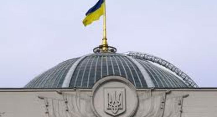 Верховна Рада приняла антикоррупционную стратегию на 2014-2017 гг.