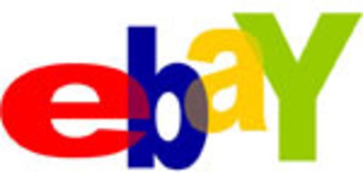 EBay будет принимать биткойны к оплате