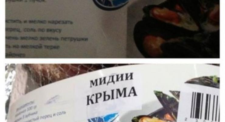 """В России норвежские мидии продают как """"крымские"""""""