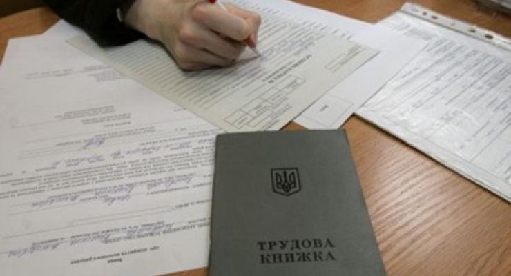 Между Киевом и Тбилиси запустят новый лоу-кост