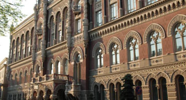 """НБУ возложил ответственность за неплатежеспособность банка """"Золотые ворота"""" на его акционеров"""