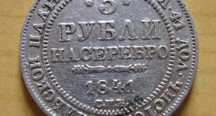 Самые дорогие монеты украинских коллекционеров