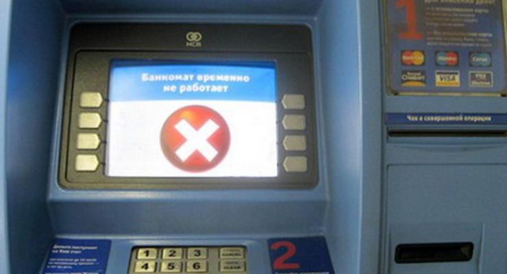 Как банки ограничивают снятие наличных