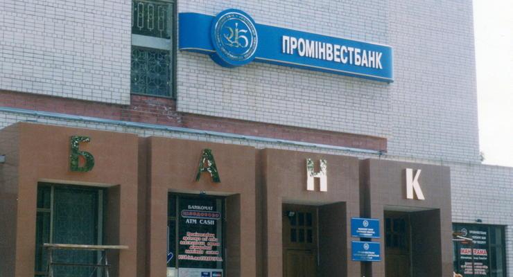 Для Проминвестбанка - санкции