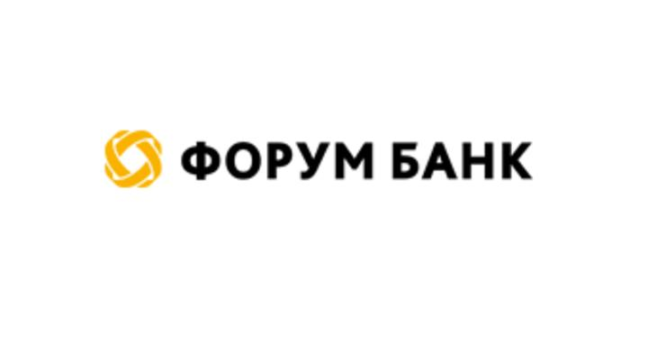 """Судебное решение по """"Банк Форум"""" будет оспаривать Фонд гарантирования вкладов"""