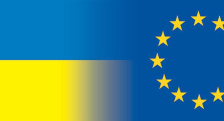 Экономическая часть Соглашения об ассоциации между Украиной и ЕС - подписана