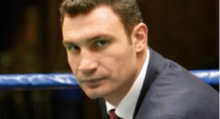 Виталий Кличко - новый глава КГГА