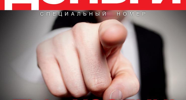 Каждый четвертый украинец готов проголосовать за Януковича на президентских выборах - опрос R&B